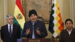 لغو افزایش قیمت های سوخت در بولیوی