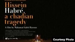 """Mahamat Saleh Haroun, réalisateur du documentaire """"Hissène Habré, une tragédie tchadienne"""""""