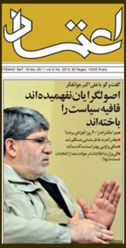 جوانفکر در گفتگو با روزنامه اعتماد به اصولگرایان منتقد دولت حمله کرد که به توقیف اعتماد منجر شد