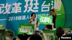 ປະທານາທິບໍດີໄຕ້ຫວັນ ທ່ານນາງ Tsai Ing-wen ແລະພັກ Democratic Progressive Party (DPP) ຜູ້ສະໝັກທ່ານ Pasuya Yao ເຂົ້າຮ່ວມໃນການເລືອກຕັ້ງ ທີ່ນະຄອນໄຕເປ, ໄຕ້ຫວັນ, 3 ສິງຫາ 2018.