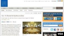 人權觀察呼籲G20採取行動遏止敘利亞屠殺(視頻截圖)