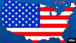 US elections 2016 Pashto image