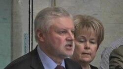 Геннадий Гудков лишен депутатских полномочий
