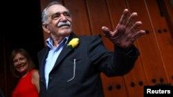García Márquez, de 87 años, fue hospitalizado el pasado 31 de marzo en la capital mexicana.