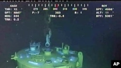 A still image from a live BP video feed shows the BP well on 06 Aug 2010 in the Gulf of Mexico