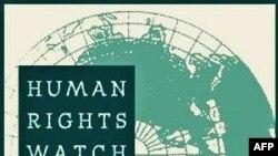 Human Rights Watch rəsmi Bakını siyasi fəalları və hüquq müdafiəçisini azad etməyə çağırır