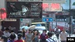 禁書專賣店以毛澤東的頭像做商標