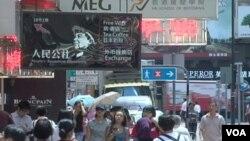 禁书专卖店以毛泽东的头像做商标