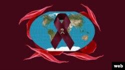 美国国立卫生院抗击镰状细胞病的标识。