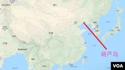 中國遼寧省葫蘆島市