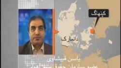 واکنش های مردم اعدام شهروندان عرب ایرانی