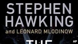 霍金新书《宏伟设计》讲述宇宙创造原理