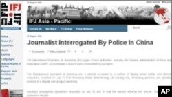 "IFJ网页截图""国际记者联合会发布声明促调查传讯记者案"""