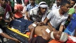 هفت نفر در زدوخوردها در يمن کشته شدند