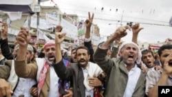 هلاکت بیست احتجاج کننده در یمن