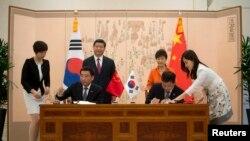 Chinese President Visits Seoul