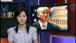 韩国统一部长本周访美