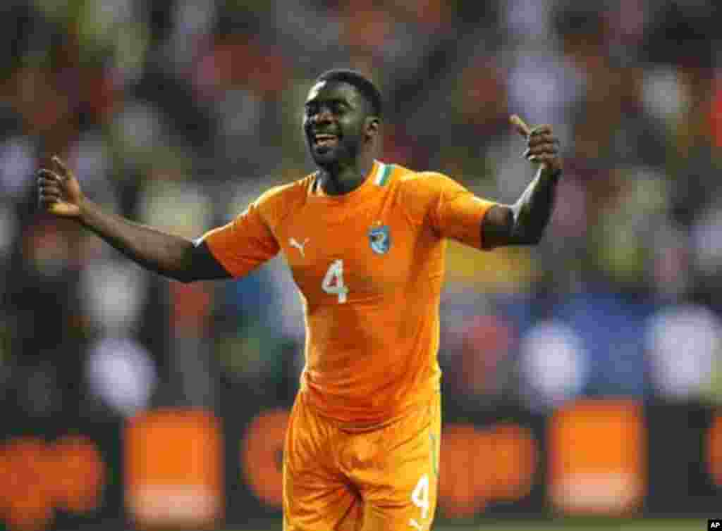 Ivory Coast's Kolo Abib Toure celebrates after they won during their African Nations Cup semi-final soccer match against Mali at the Stade De L'Amitie Stadium in Gabon's capital Libreville February 8, 2012.