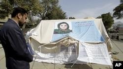 تازه ترین خبر - سیمین بارکزی 'به زور' توسط پولیس به شفاخانه انتقال داده شد