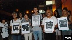 多名社民連代表手持「沉冤待雪」的標語,要求北京當局徹查李旺陽死因