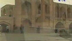 سهم ایران از صنعت توریسم