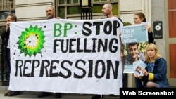 Protest outside BP HQ in London (Photo: Dave Coscia)