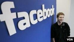 CEO Facebook, Mark Zuckerberg, yang baru berusia 27 tahun. Menurut laporan, Facebook bersiap-siap untuk go public tahun depan.
