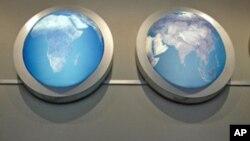 H έκθεση του ΔΝΤ για τις προοπτικές της παγκόσμιας οικονομίας