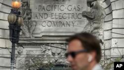 行人走过北加州太平洋天然气与电气公司