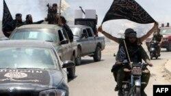نیروهای داعش