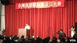 台北市長柯文哲舉行台灣民眾黨成立大會。