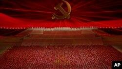 Một chương trình văn nghệ ở Bắc Kinh hôm 28/6 trong khuôn khổ kỷ niệm 100 năm Đảng CS TQ tồn tại.