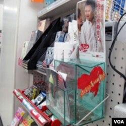 7-11商店随处可见的小捐款箱
