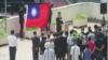 巴拿馬與台灣斷交 台僑震驚、無助又無奈