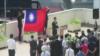 台灣駐巴拿馬大使館舉行降旗儀式