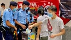 粵語新聞 晚上9-10點: 中國官員稱解散或取締香港支聯會只是時間問題
