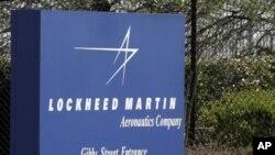 洛克希德公司的標誌(資料圖片)