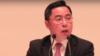 中國駐美公使稱美艦抵達高雄之日即解放軍武統台灣之時