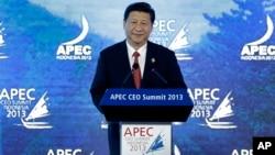 2013年10月7日,中國國家主席習近平在APEC工商領導人峰會上發表講話。