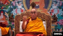 Dalai Lama Lam Rim Teaching