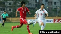 Vietnam defeat Myanmar 2-0 Photos: Vietnam Football Federation