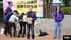 香港社民連立法會議員梁國雄(右一)擺街站爭取公民提名。(社民連社交網站圖片)