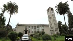 Ethiopia Upper House