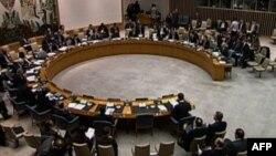 Savet bezbednosti o situaciji na Kosovu