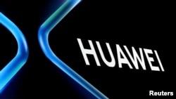 Logo của Huawei.
