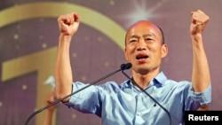 台灣高雄市長韓國瑜2018年11月23日參加地方選舉競選集會。