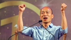 海峡论谈:韩国瑜登陆,他会不会成为蓝营共主