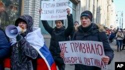 """Učesnici demonstracija u Vladivostoku nose plakate na kojima piše """"Ne priznajem Putinove izbore"""" i """"Putin satire budućnost Rusije"""", Rusija 28. januar 2018."""