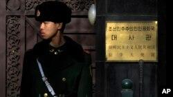 کره شمالی مدعیست این دانشجو به منظور برهم زدن اتحاد کشور وارد شده است.