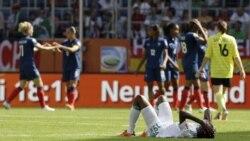 شروع جام جهانی زنان در آلمان